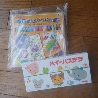 リンリコかぁちゃん様専用 色えんぴつ(クーピー) (クレヨン/パステル)