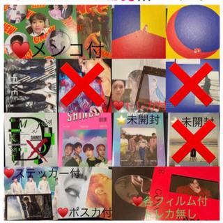 シャイニー(SHINee)のSHINee・TAEMIN CD DVD 12点セット💎バラ売り可(K-POP/アジア)
