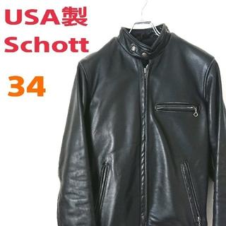 ショット(schott)のUSA製 Schott ショット シングルライダース レザージャケット 革ジャン(レザージャケット)