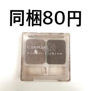 キャンメイク(CANMAKE)の同梱80円 CANMAKE キャンメイク パウダーアイブロウ まゆずみ 12(パウダーアイブロウ)
