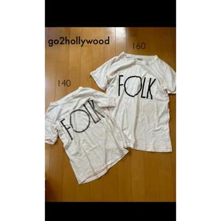 ゴートゥーハリウッド(GO TO HOLLYWOOD)のgotoHollywood 140 160 親子 Tシャツ デニム&ダンガリー(Tシャツ/カットソー)