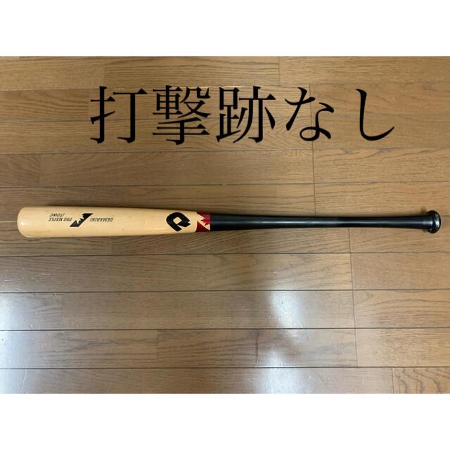 wilson(ウィルソン)のディマリニ 硬式木製バット (打撃跡なし) スポーツ/アウトドアの野球(バット)の商品写真