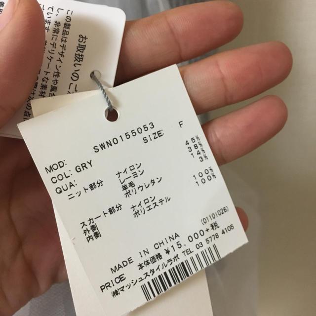 snidel(スナイデル)のsnidel レディースのワンピース(ひざ丈ワンピース)の商品写真