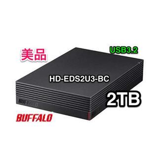バッファロー(Buffalo)のバッファロー★外付けハードディスク★2TB★HD-EDS2U3-BC(PC周辺機器)