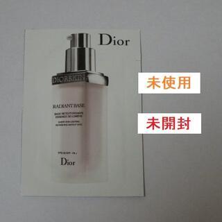 クリスチャンディオール(Christian Dior)の【Dior】ディオールスキン ラディアント ベース(化粧下地)(化粧下地)