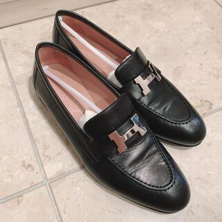 エルメス(Hermes)の9月末終了❣️ エルメス Parisモカシン パリ ローファー(ローファー/革靴)