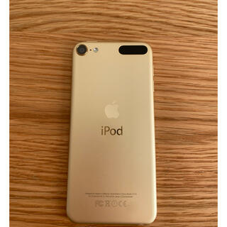 iPod touch - iPodtouch 第6世代 32GB Gold ゴールド