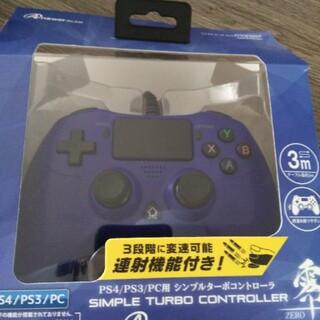 プレイステーション4(PlayStation4)のプレイステーション用コントローラー  連射機能付き(PC周辺機器)