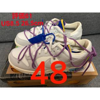 """ナイキ(NIKE)の送料込us8.5 OFF-WHITE×DUNK LOW""""the 50""""lot48(スニーカー)"""