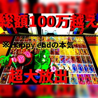 ドラゴンボール - 【限定200口】ドラゴンボールヒーローズオリパ