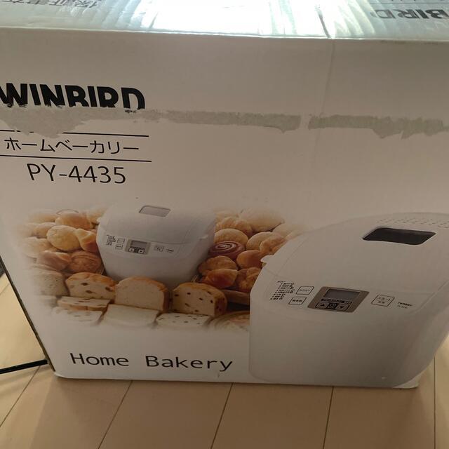 TWINBIRD(ツインバード)の新品 ホームベーカリー PY-4435 スマホ/家電/カメラの調理家電(ホームベーカリー)の商品写真