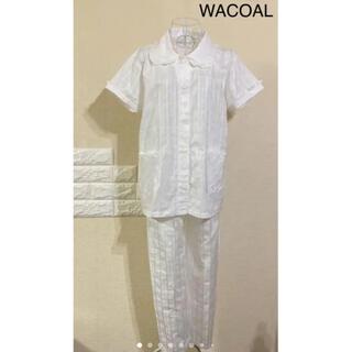 ワコール(Wacoal)の【美品】 ワコール mellifere  パジャマ(パジャマ)