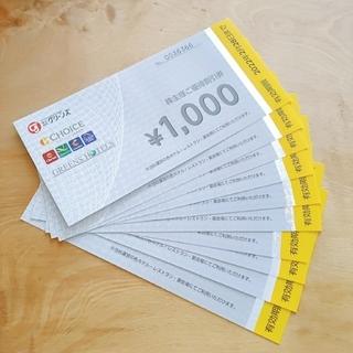 グリーンズ 株主優待券 10,000円分(その他)