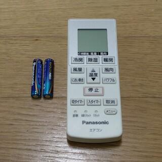 パナソニック(Panasonic)のPanasonic パナソニック エアコン リモコン CWA75C4270X(エアコン)