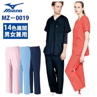 ミズノ(MIZUNO)の【unite×ミズノ】MZ-0019スクラブパンツ 男女兼用  医療用Mネイビー(その他)