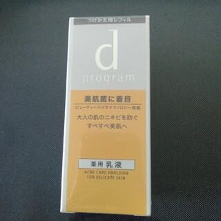 d program - 資生堂 dプログラム アクネケア エマルジョン MB (レフィル) 敏感肌用乳液