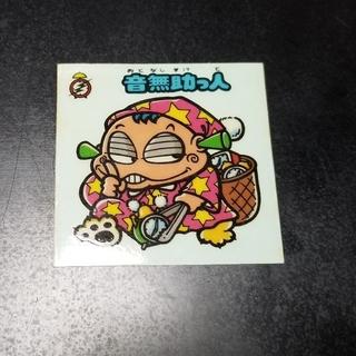 ピロコム様 専用(シングルカード)