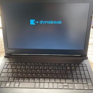 トウシバ(東芝)の東芝 dynabook B45/A(ノートPC)