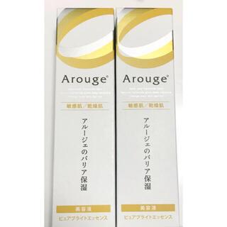 Arouge - アルージェ ピュアブライトエッセンス ×2