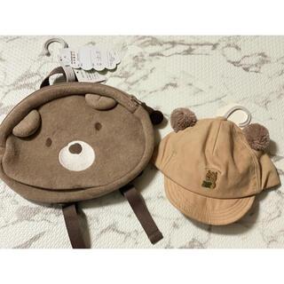 シマムラ(しまむら)の新品 mimorand ベビー くま リュック 帽子セット(リュックサック)