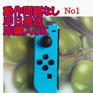 Nintendo Switch Joy-Con ジョイコンネオンブルー L(家庭用ゲーム機本体)
