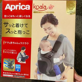 Aprica - Aprica アップリカコアラメッシュプラス抱っこ紐