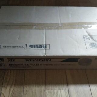 マキタ(Makita)のN50 スムース釘 WF2850N(その他)