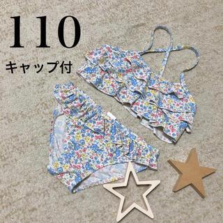 プティマイン(petit main)のキッズ ビキニ 水着 セパレート 花柄 水色 110(水着)