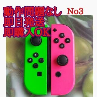 switch ジョイコン 人気色 スプラトゥーンカラー(家庭用ゲーム機本体)