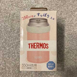サーモス(THERMOS)のサーモス 350ml缶用保冷缶ホルダー JCB-352 コーラルピンク 新品(食器)