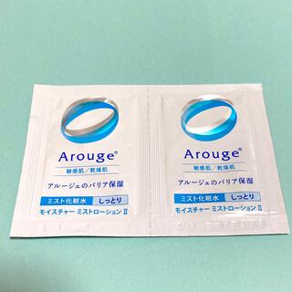 アルージェ(Arouge)のアルージェ モイスチャーミストローション サンプル(サンプル/トライアルキット)