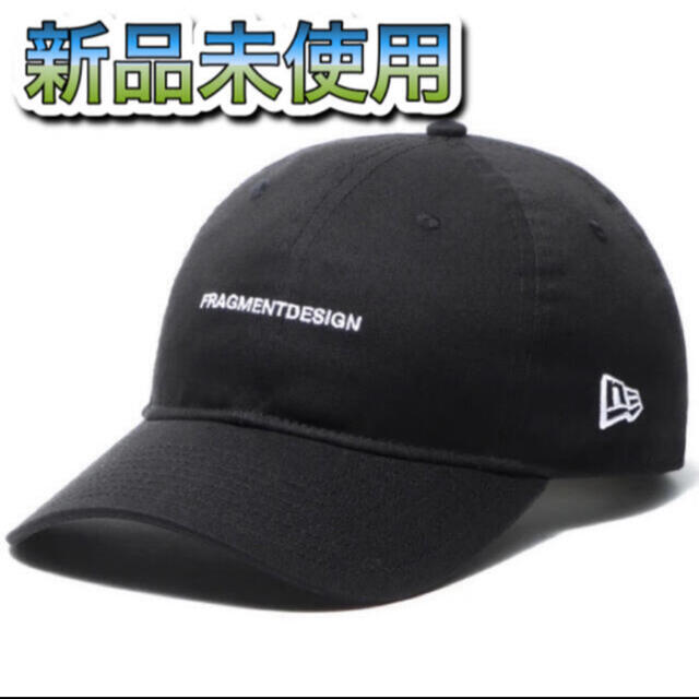 FRAGMENT(フラグメント)のNewera fragment 9TWENTY  新品未使用 メンズの帽子(キャップ)の商品写真