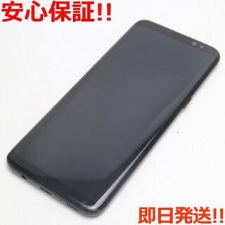 ギャラクシー(Galaxy)の美品 au SCV36 Galaxy S8 ブラック 白ロム(スマートフォン本体)