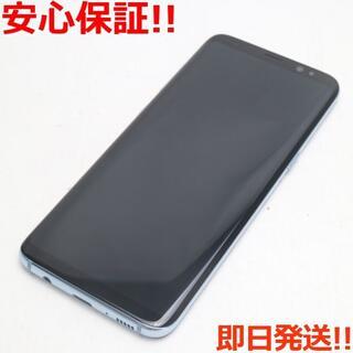 ギャラクシー(Galaxy)の美品 au SCV36 Galaxy S8 ブルー 白ロム(スマートフォン本体)