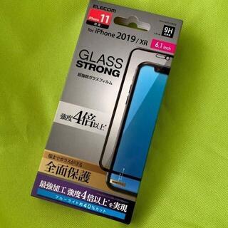 エレコム(ELECOM)のエレコム iPhone 11 XR 強化ガラスフィルム ブルーライトカット(自撮り棒)