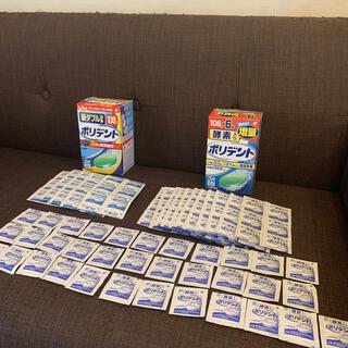 アースセイヤク(アース製薬)のポリデント まとめ売り 130錠(口臭防止/エチケット用品)