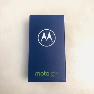 Motorola - 【新品未開封】Motorola moto g30