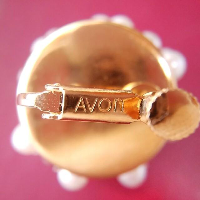 AVON(エイボン)のAVONヴィンテージパールの上品イヤリング レディースのアクセサリー(イヤリング)の商品写真