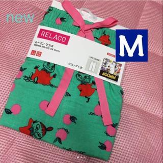 ユニクロ(UNIQLO)の新品 M【残1】グリーン ユニクロ ムーミン リラコ(ルームウェア)