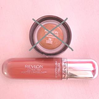 REVLON - レブロン 新品未開封!化粧品