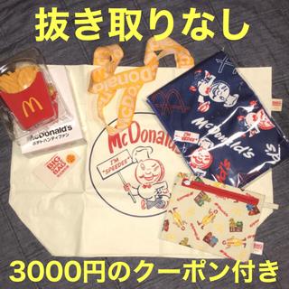 マクドナルド(マクドナルド)のマクドナルド 福袋(フード/ドリンク券)