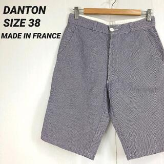 ダントン(DANTON)の【MADE IN FRANCE】フランス製DANTONダントンショートパンツ38(ショートパンツ)