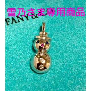 ティファニー(Tiffany & Co.)の雪乃さま専用 Tiffany 18k WG DI&SA スノーマンチャーム(チャーム)