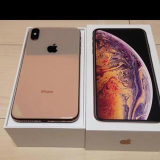 アイフォーン(iPhone)のiPhone Xs Max Gold 64GB SIMフリー香港版 デュアルシム(スマートフォン本体)