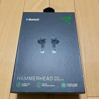 レイザー(LAZER)のRazer Hammerhead True Wireless ゲーミングイヤホン(ヘッドフォン/イヤフォン)