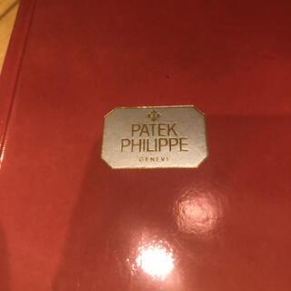 パテックフィリップ(PATEK PHILIPPE)のレア 新品未使用 パテックフィリップ1989年版リーフレット 送料込(その他)