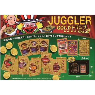 新品未開封 JUGGLER  GOLD トランプ Vol.2(トランプ/UNO)