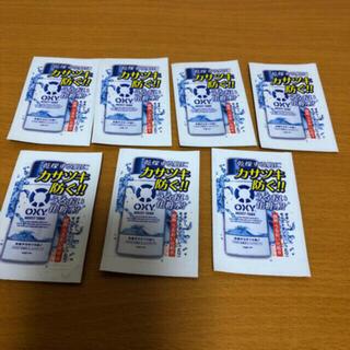 ロートセイヤク(ロート製薬)のOXY オキシー モイストローション 1週間分 7個 ④(ボディローション/ミルク)
