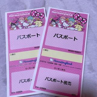 サンリオ(サンリオ)のハーモニーランドチケット+サンリオ展チケット セット(遊園地/テーマパーク)