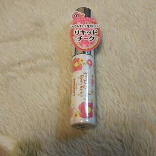 CANMAKE - キャンメイク チーク 未使用 未開封 匿名配送 300円